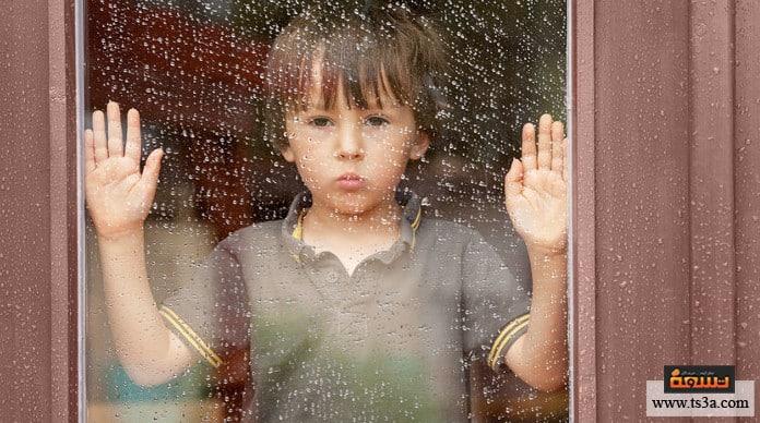 غياب الأهل كيف يعوض الأبوان الأبناء عن فترة غيابهم عنهم؟