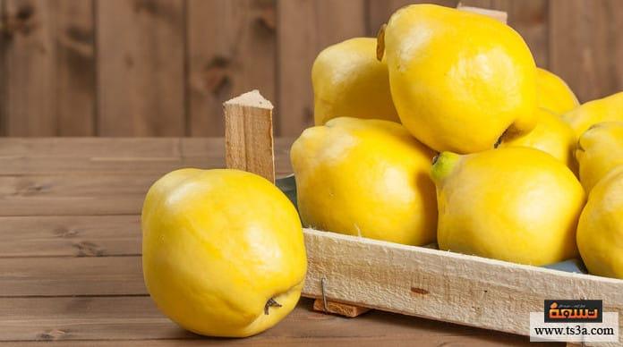 فاكهة السفرجل