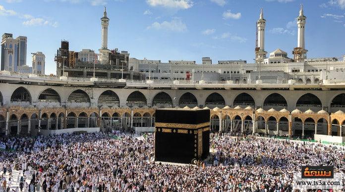 فتح مكة أسماء مكة المكرمة