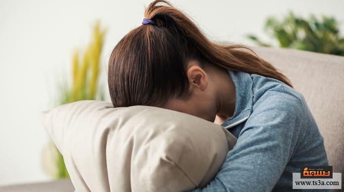 فوائد البكاء فوائد البكاء قبل النوم