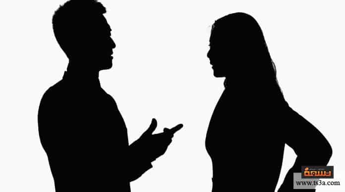 ما يريده الزوج الاستماع له