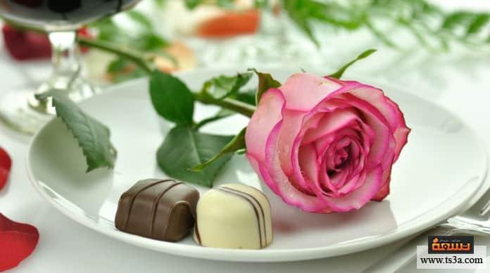 هدية رومانسية