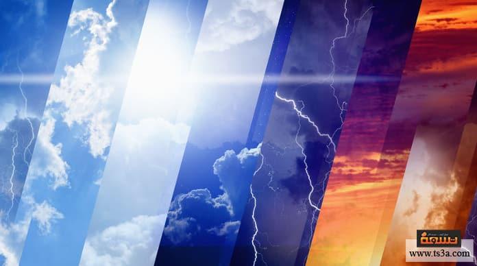 الطقس والحالة النفسية