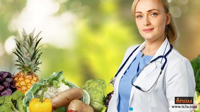 تأثير الطعام على الصحة