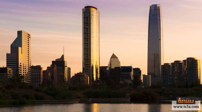 تأشيرة تشيلي تكاليف الحياة في تشيلي