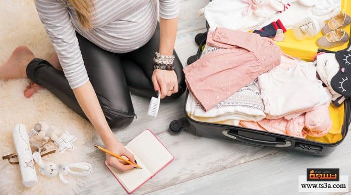 حقيبة المولود محتويات حقيبة المولود الجديد