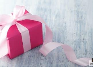 استقبال الهدايا