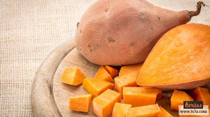 البطاطا الحلوة البطاطا الحلوة وفوائدها الجمالية
