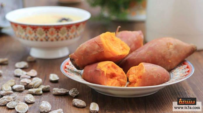 البطاطا الحلوة البطاطا الحلوة وفوائدها