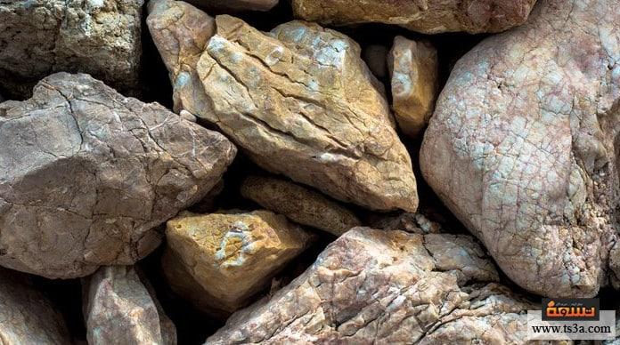 كيف حدث تكون الصخور على الأرض ولم يهتم العلماء بدراستها تسعة