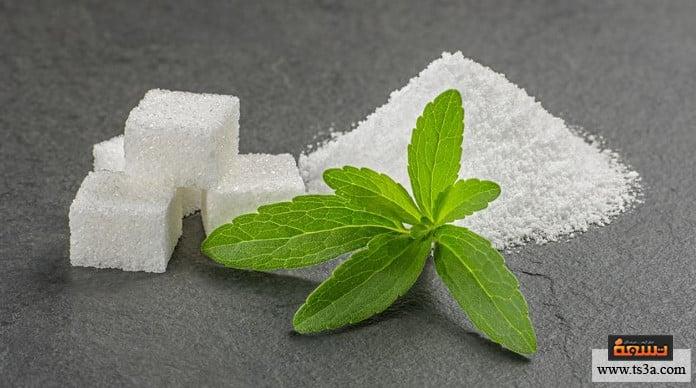 ff9489b22 كيف يعد سكر ستيفيا من أأمن بدائل السكر لمرضى السكري؟ • تسعة
