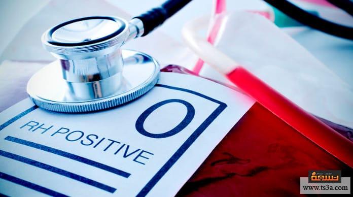 فصيلة الدم بدون تحليل أهمية معرفة فصيلة الدم