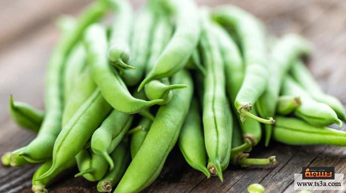 فوائد الفاصوليا الفاصوليا الخضراء للحامل