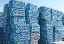 مصانع إعادة التدوير