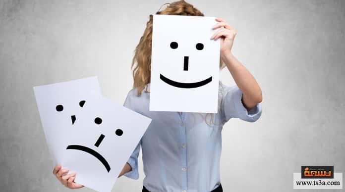 التأثر بالآخرين كيف يمكننا العثور على شخصياتنا الحقيقية؟