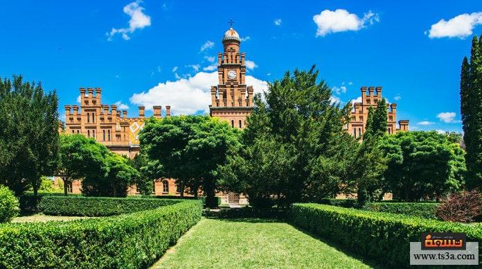 الدراسة في أوكرانيا التقديم للدراسة في أوكرانيا