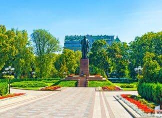 الدراسة في أوكرانيا