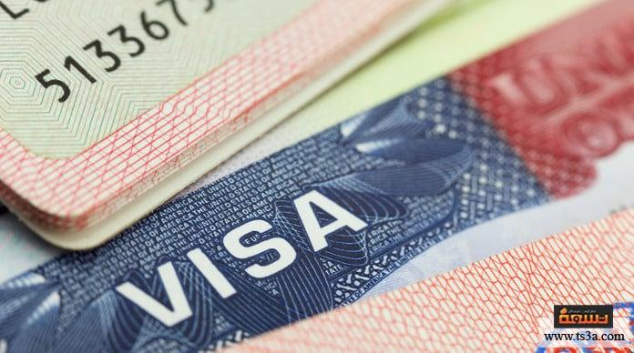 السفر إلى الولايات المتحدة طرق السفر إلى الولايات المتحدة الأمريكية