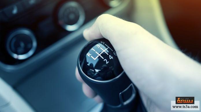السيارة العادية والأوتوماتيك مقارنة بين السيارة العادية والأوتوماتيك