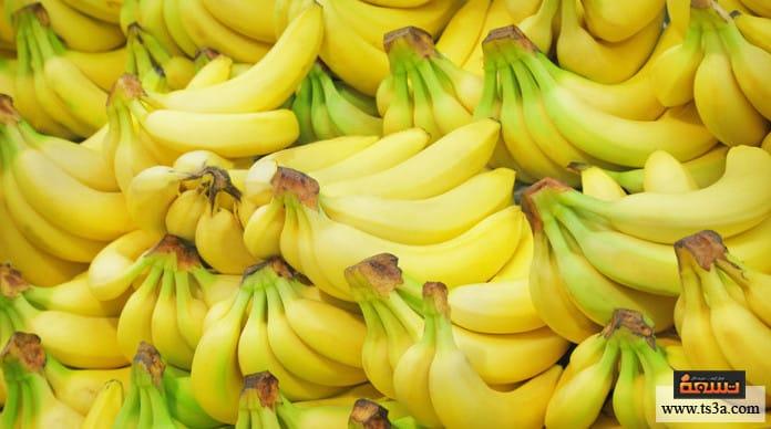 المربى البيتي مربى الموز