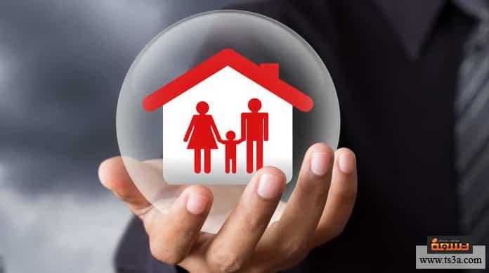 تأمين المنزل قبل السفر