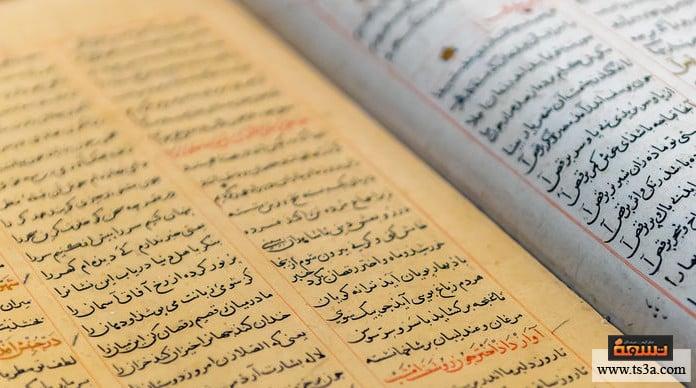 تفسير القرآن ما هي أشهر كتب تفسير القرآن الكريم؟