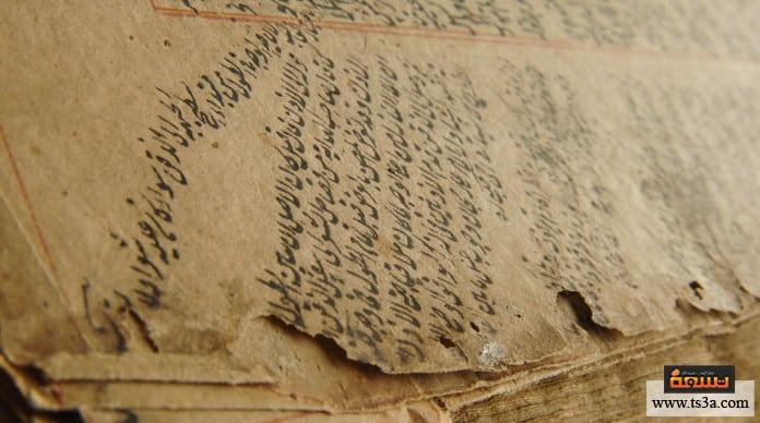 تفسير القرآن من هم أشهر مفسري القرآن من الصحابة؟