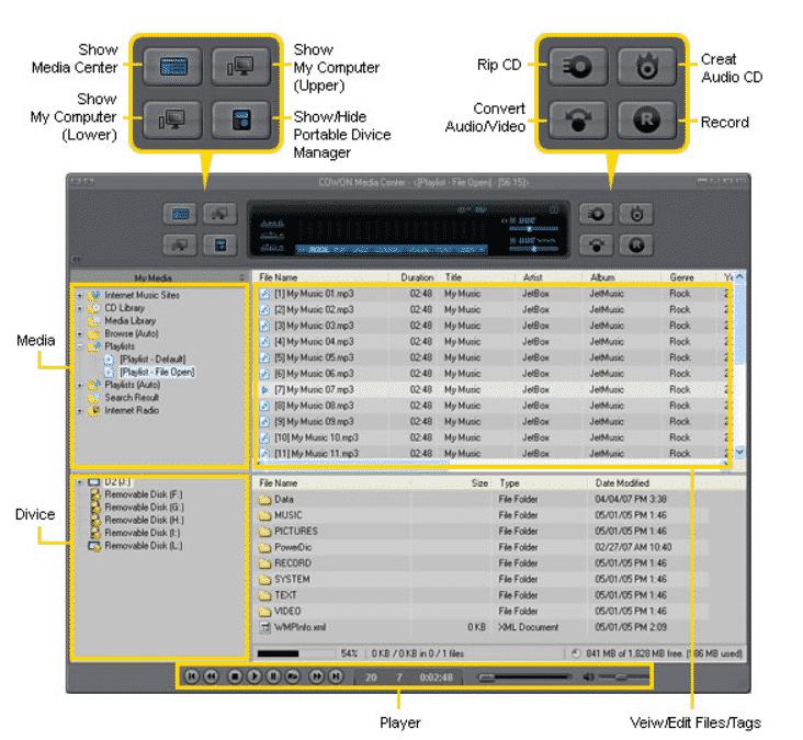 جيت أوديو الأداء السريع لبرنامج جيث أوديو لتشغيل الفيديو والصوت