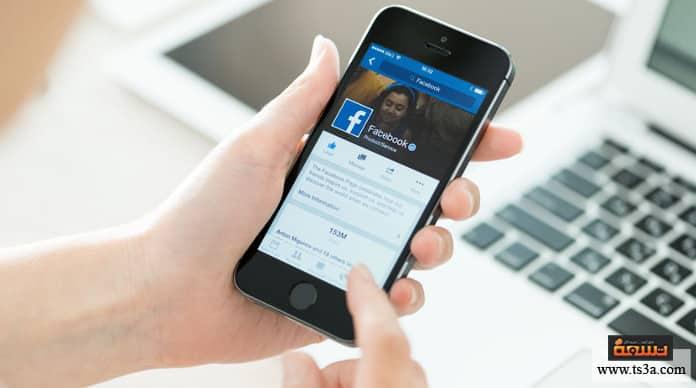 حساب الفيسبوك المزيف مكافحة إدارة الفيسبوك للحسابات المزيفة