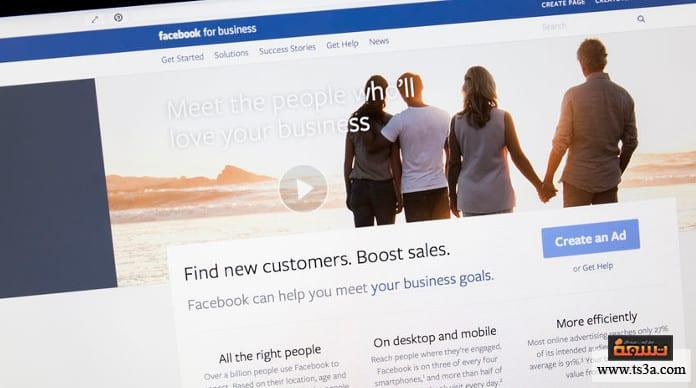 صفحة فيس بوك كيفية زيادة عدد المعجبين