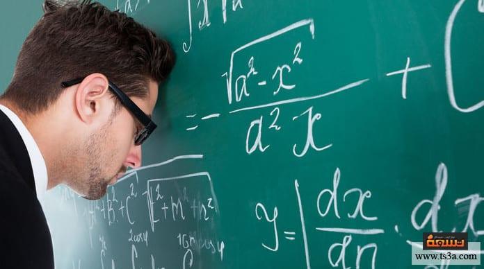 عقدة الرياضيات عقدة مادة الرياضيات
