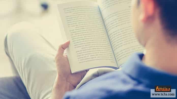 قراءة رواية كاملة الدخول في تحدي القراءة