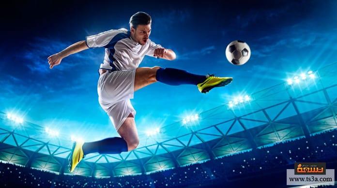 كرة القدم بدون تعب