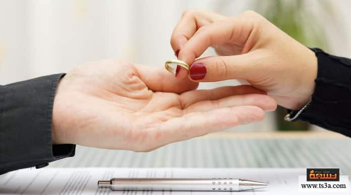 آثار بعد الطلاق آثار بعد الطلاق الإيجابية على الزوجين
