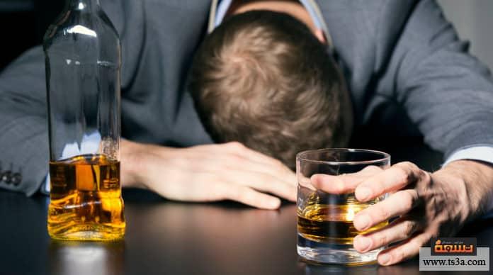 أضرار الخمر أضرار الخمر الاجتماعية