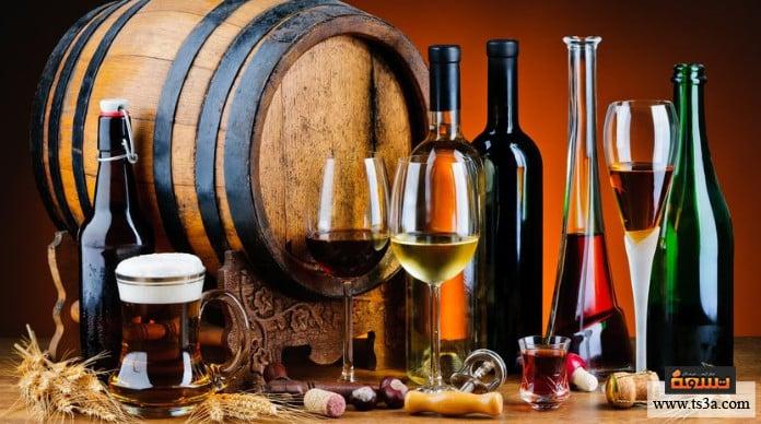 أضرار الخمر أنواع الخمر