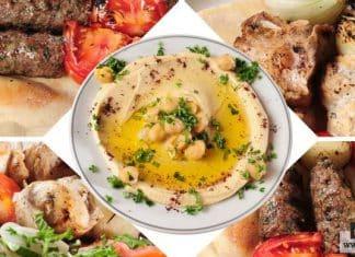 أكلات لبنانية