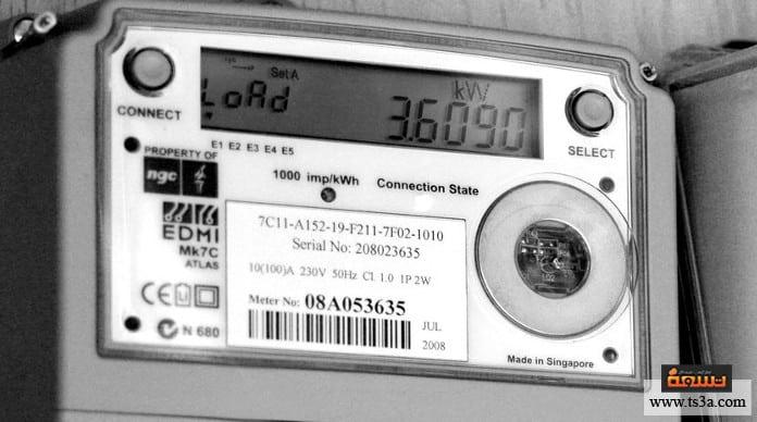 استهلاك كهرباء المكيف كيفية حساب استهلاك المكيف للكهرباء