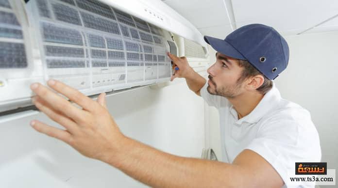 كيف تقلل من استهلاك كهرباء المكيف إلى أقل حد ممكن؟ • تسعة