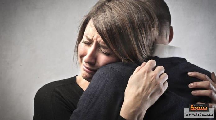 البكاء في المواقف الحزينة علاج البكاء عند الانفعال