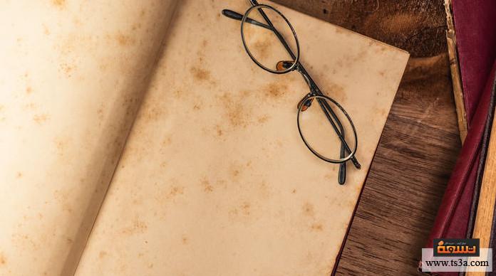 الروايات الكلاسيكية أسباب الشعور بالملل عند قراءة الروايات الكلاسيكية