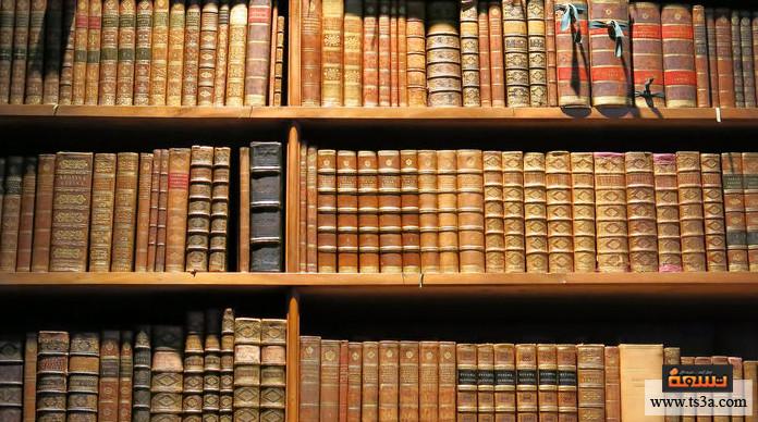 الروايات الكلاسيكية الأدب الكلاسيكي