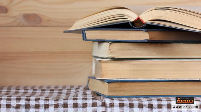 الروايات الكلاسيكية نصيحة سومرست موم لقراءة الروايات الكلاسيكية
