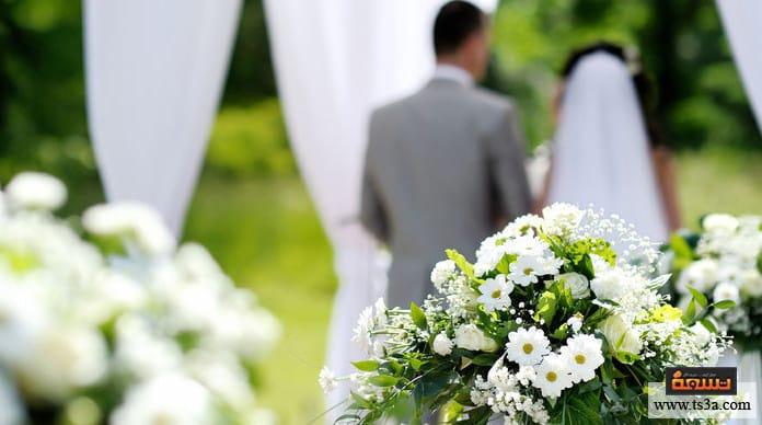 الزواج التقليدي عيوب الزواج التقليدي