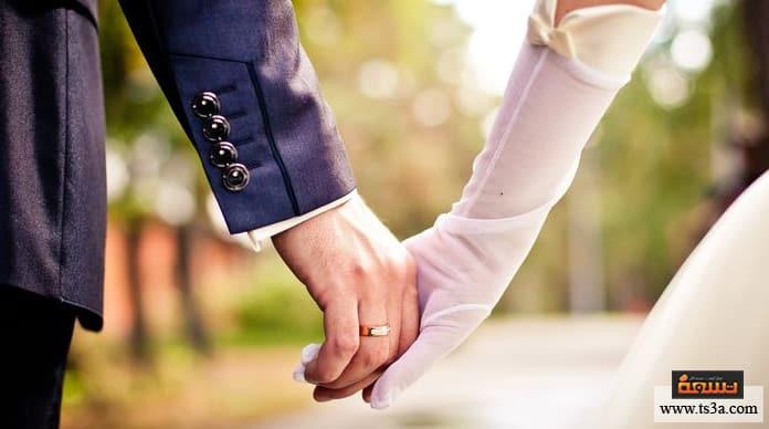 الزواج التقليدي كيف تحصل على السعادة في الزواج التقليدي ؟