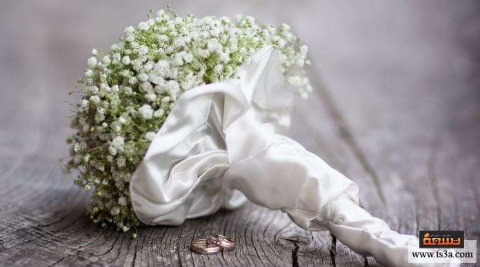 الزواج التقليدي مميزات الزواج التقليدي