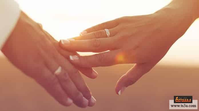 الزواج التقليدي