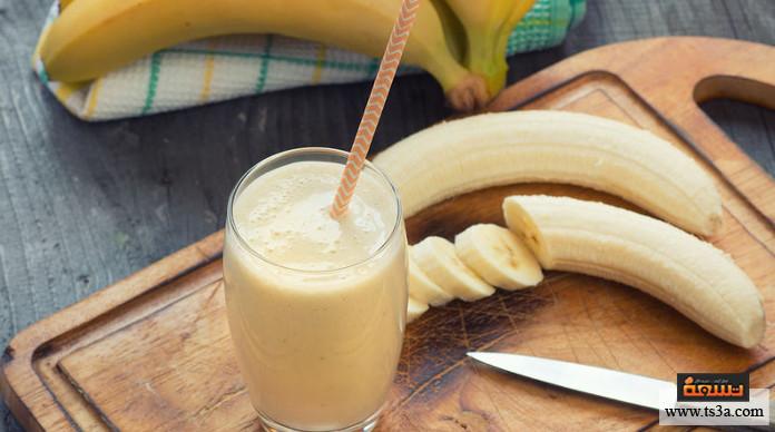 الموز والحليب كيف يستخدم أبطال كمال الأجسام الموز والحليب لبناء عضلاتهم؟