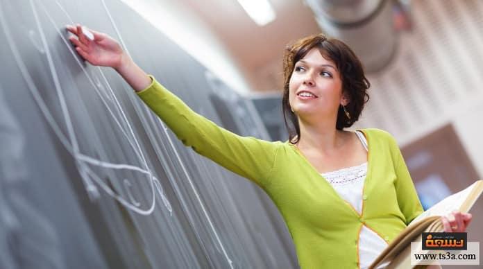 دخول الفصل للمرة الأولى معلومات يجب أن تعرفها داخل الفصل