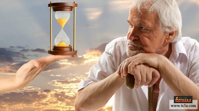 سن اليأس عند الرجل كيف يمكن تخطي مرحلة سن اليأس عند الرجل؟
